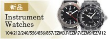 ジン Instrument Watches 104/212/240/556/856/857/EZM3.F/EZM7/EZM9/EZM12(新品)