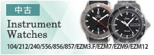 ジン Instrument Watches 104/212/240/556/856/857/EZM3.F/EZM7/EZM9/EZM12 (中古)