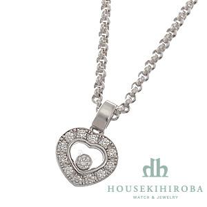 ハッピーダイヤモンド ハート 1Pダイヤ・ダイヤ ペンダントネックレス