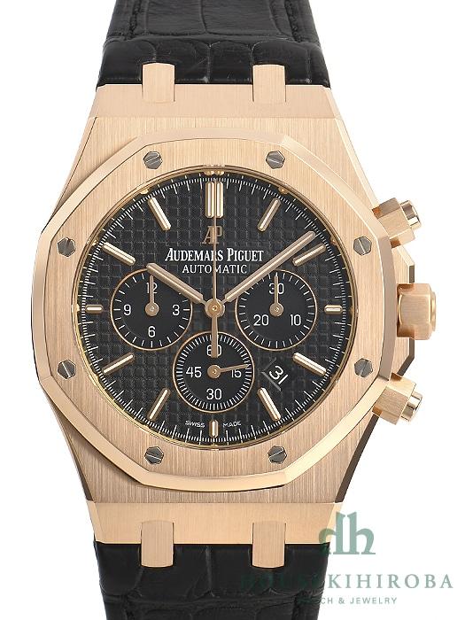 low priced c886c 370b4 オーデマピゲ AUDEMARSPIGUET (新品) |腕時計の販売・通販「宝石 ...