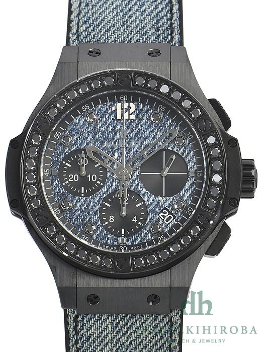 9c82de8eae ウブロ HUBLOT (新品) |腕時計の販売・通販「宝石広場」(35/43ページ)
