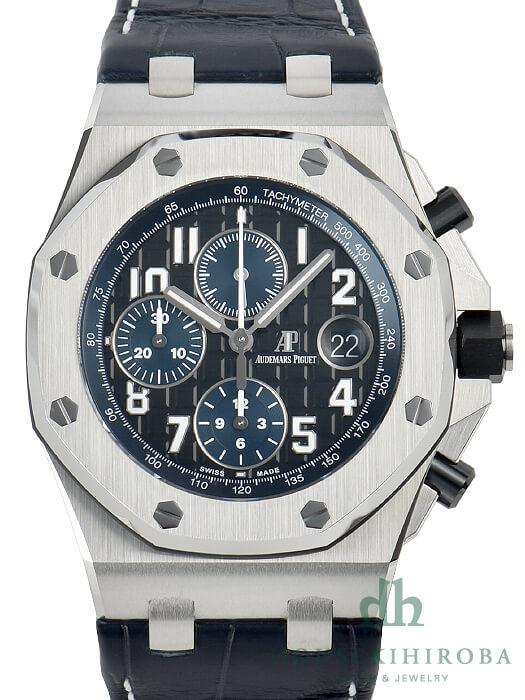 low priced cf1de 1e4ad オーデマピゲ AUDEMARSPIGUET (新品) |腕時計の販売・通販「宝石 ...
