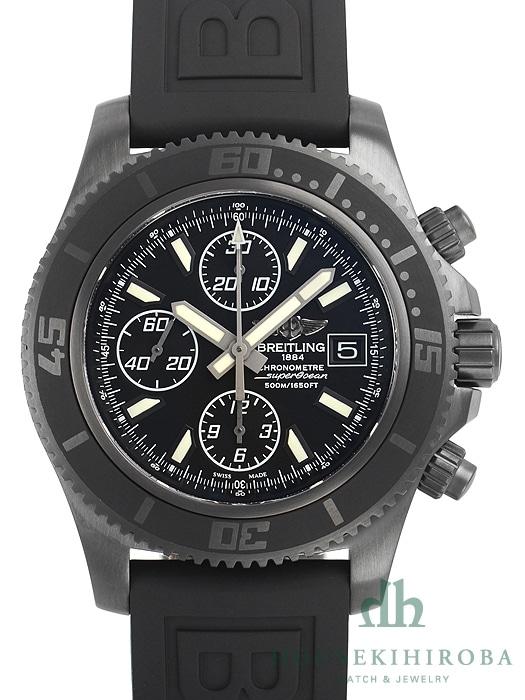 super popular 1abb5 2daa4 ブライトリング スーパーオーシャン(新品)|腕時計の販売 ...