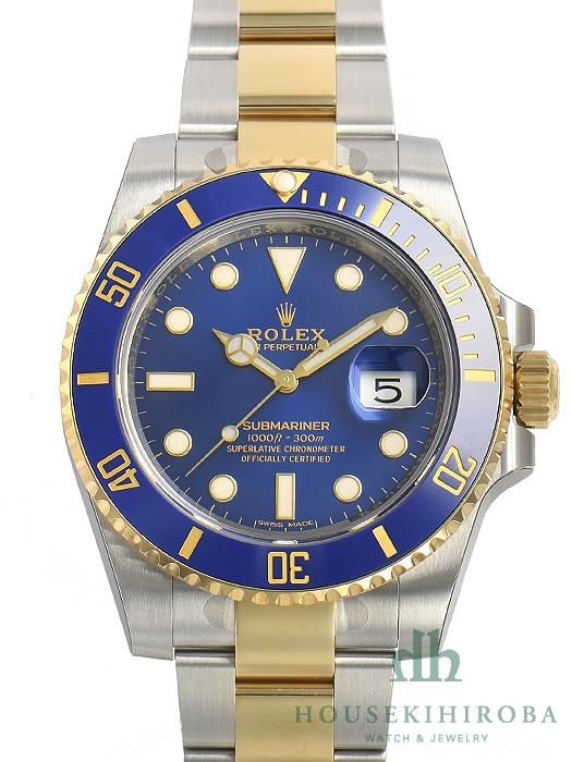 61135202b2 ロレックス ROLEX (新品)  腕時計の販売・通販「宝石広場」