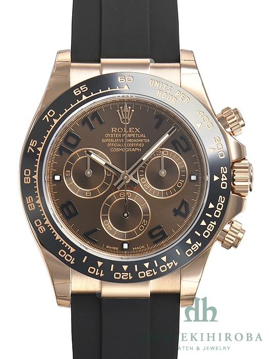 best service 72573 a71f3 ロレックス デイトナ(新品)|腕時計の販売・通販「宝石広場」