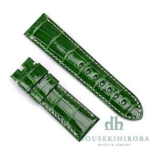 宝石広場オリジナル パネライ用ストラップ クロコダイル 尾錠用 グリーン(シャイニー)/ホワイト 24‐22mm