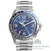 BRV2-93 GMT BLUE