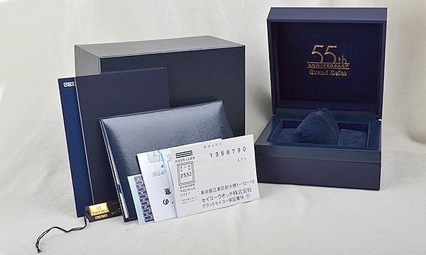 グランドセイコー ヒストリカルコレクション62GS マスターショップ限定(現代デザイン) 世界限定700本